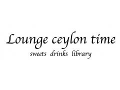Lounge ceylon time