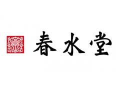 春天水堂(chunsuitan)