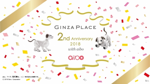 """GINZA ""Anniversary"" PLACE 2018"" holding"