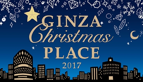 "Christmas ""GINZA Christmas PLACE"" of gorgeous adult heaping up Christmas of Ginza holding"