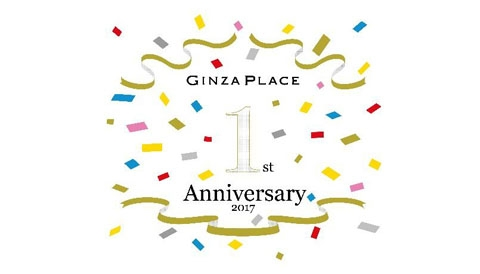 """GINZA PLACE 1st Anniversary"" is held with feeling of thanks of the first anniversary from opening"