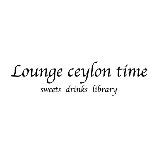 Lounge ceylon time