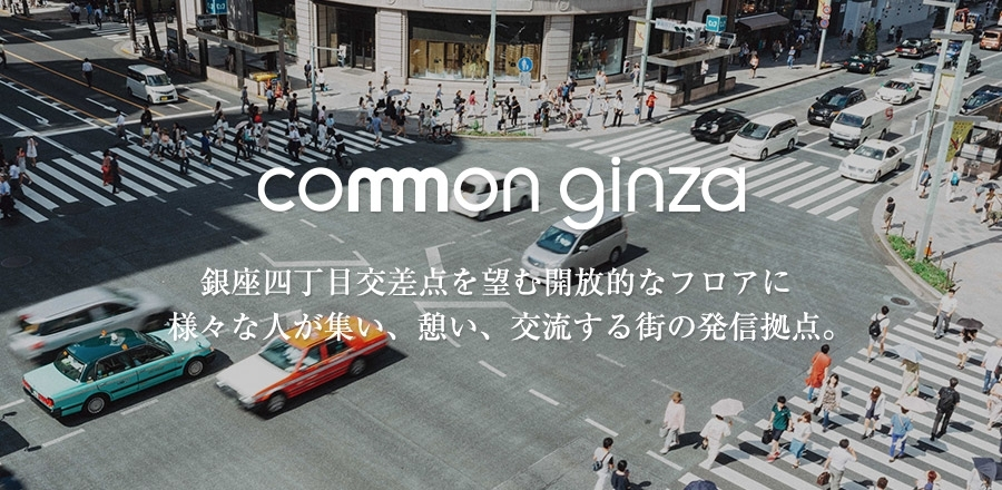Common ginza banner